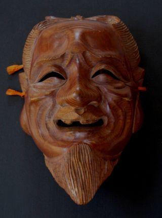 Vintage Japanese Carved Wood Noh Mask Okina Old Man Signed Circa 1960 - 70 ' S photo