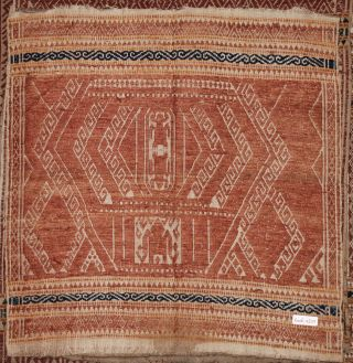 Ship Cloth,  Tampan (ceremonial Hanging),  South Sumatra,  Indonesia photo