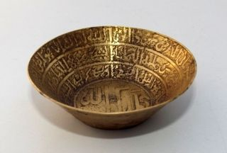 Vintage Hand Crafted Brass Allah Engraved Bowl Old Brass Urdu Engraved Oil Bowl photo