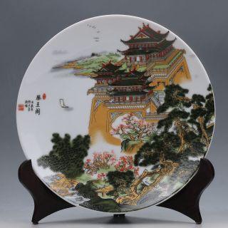 Chinese Jingdezhen Famille Porcelain Hand Painted Tengwang Plate W Qianlong Mark photo