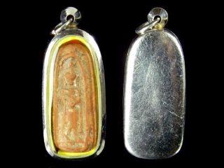 Rare Be2404 Ancient Phra Leela Medkanoon Kru
