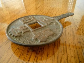 Antique Korean Primitive Brass Coin Trivet Or Hot Plate For Wood Stove?? Table? photo