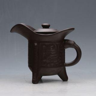 Chinese Yixing Sand - Fired (zisha) Handmade Teapot & Lid G033 photo