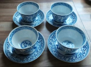4 Antique Kangxi Cups And Saucers photo