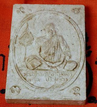 Phra Lp Koon Thai Buddha Amulet Rare Talisman Holy Powerful Magic Powder photo