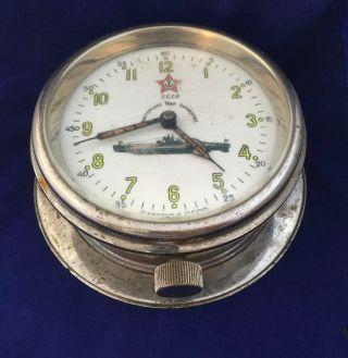 Russian Ussr Marine Navy Clock 1949 photo