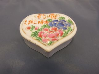 Antique Chinese Famille Rose Porcelain Paste Wax Red Rouge Seal Box photo