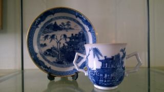 Rare Qianlong 18th C Chinese Emerging Boat 2 Handled Custard Cup & Saucer C 1736 photo