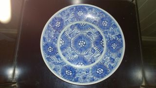 Antique Qing Dynasty Starburst Shallow Bowl - Contemporary To Diana Wreck photo