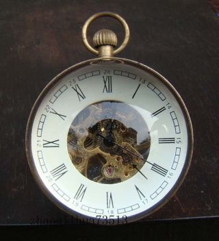 Antique Collectible Spherality Bronze & Crystal Mechanical Clock 2.  36
