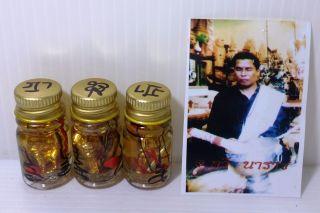 Rare Thai Amulet Buddha Oil Love Magic Ajan Tawee For Love photo