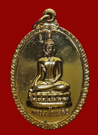 Pra Lp Luea Back ๙ Wat Soitong Sacred Buddha Real Galaitong Medal Thai Amulet photo