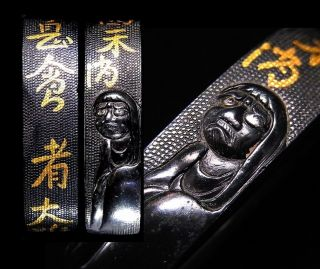 "Fuchi18 - 19th C Japanese Edo Antique Sword Fitting ""daruma"" C733 photo"