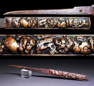 "Kozuka & Kogatana Sword 18 - 19th C Japanese Edo Antique""shishi"" photo"