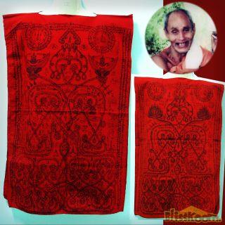 Lp Suang Magic Pha Yantra Cloth Shirts Ghostsoldier Garudanaga Lucky Rich Amulet photo