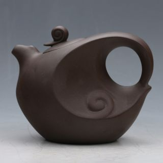 Chinese Yixing Sand - Fired (zisha) Handwork Teapot G028 photo