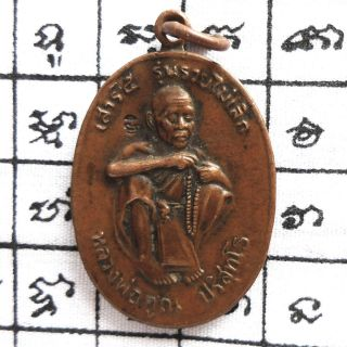 1999 Lp.  Koon,  Wat Ban Rai Temple Thai Amulet Pendant Holy Talisman Rich photo