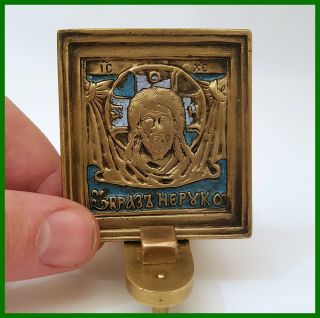 Russia Orthodox Bronze Icon The Vernicle (holy Face).  Enameled 19th.  Cen. photo
