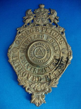 Antique George Price Safe Plate Plaque Escutcheon photo