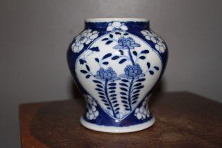 Fine Antique Chinese Porcelain Vase / Pot - 19thc photo