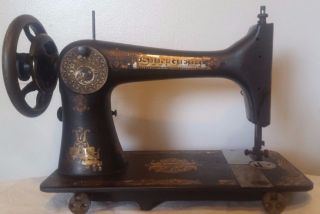 Antique Singer Treadle Sewing Machine Model 27