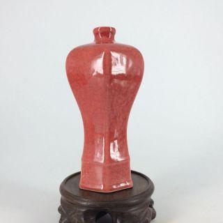 Chinese Antique Ceramic Handmade Thin Foetus Vase photo