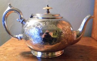 Ornate Sheffield Art Deco 1920s Engraved Silver Plate 1 3/4 Pint Tea Pot photo