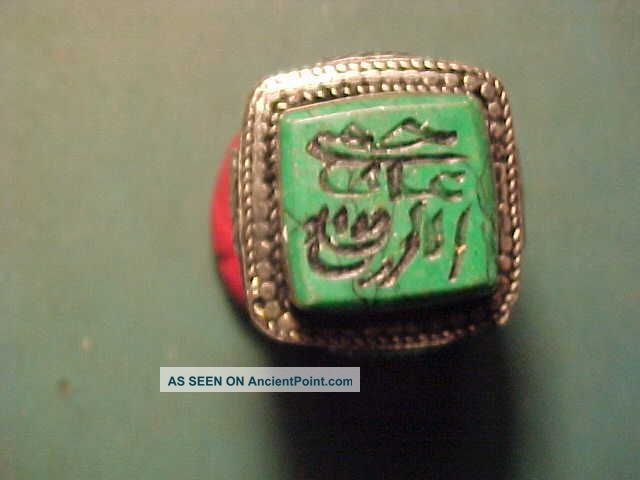 Near Eastern Hand Crafted Intaglio Ring,  Green Stone Circa 1700 - 1900 Near Eastern photo