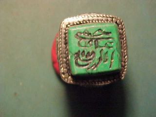 Near Eastern Hand Crafted Intaglio Ring,  Green Stone Circa 1700 - 1900 photo