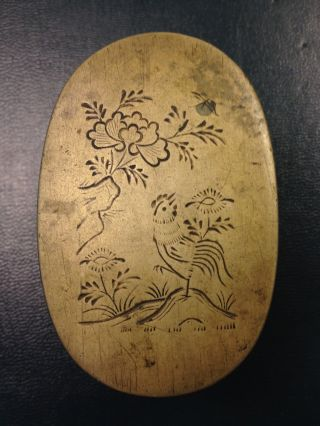 A Fine Chinese Carved Oval - Shape ' Roster ' Baitong Ink Box photo