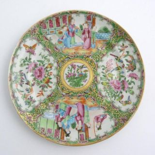 19th Century Chinese Canton Famille Rose Medallion Porcelain Dinner Plate photo