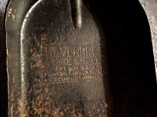 Vintage Neverbreak Fire Shovel 24