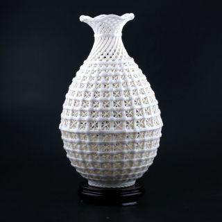 Chinese Dehua Porcelain Handwork Hollow Vase photo