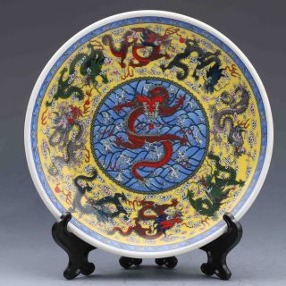 Chinese Famille Rose Porcelain Hand Painted Dragon W Qianlong Mark G724 photo