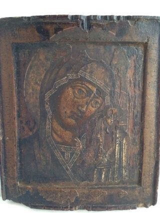 Antique Possibly 18th Century Painted Wooden Russian Icon Depicting Mary&christ photo
