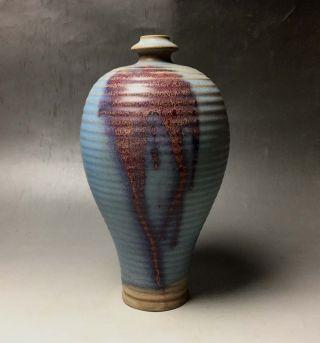 Rare Chinese Porcelain Jun Kiln Red & Blue Glaze Vase photo