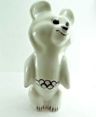 1980 Moscow Olympic Games Mascot Misha Porcelain Souvenir Ussr (0895) photo