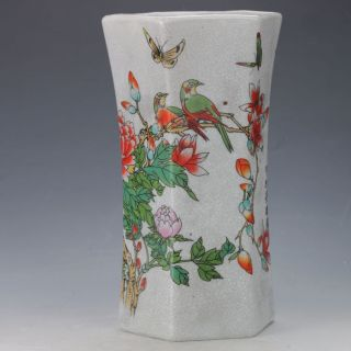 Exquisite Chinese Porcelain Hand - Carved Butterfly & Flower Vase Qianlong Mark photo
