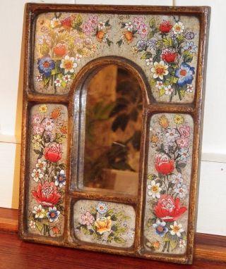 Cajamarquino Decorative Vintage Peruvian Handpainted Mirror photo