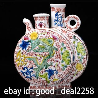 Chinese Hand - Painted Pastel Porcelain Pot — Dragon&flowers& W Qing Kangxi Mark photo