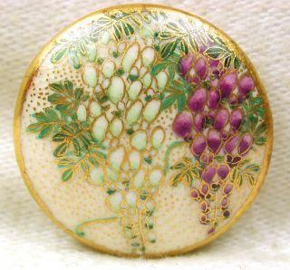 Antique Meiji Satsuma Button Purple & White Wisteria W Gold Accents 15/16