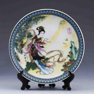 Chinese Porcelain Hand - Painted Beauty Xue Baochai Plate W Qianlong Mark G680 photo