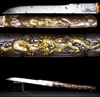 "Kozuka & Kogatana Sword 18 - 19th C Japanese Edo Antique ""dragon & Kirimon"" C842 photo"