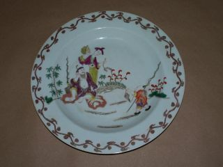 Vintage Antique Chinese Famille Rose Man Lady Child Pole Fish Porcelain Plate Nr photo