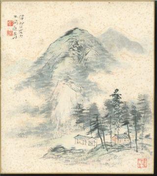 Us75 Shikishi Landscape Mountain Japanese Art Painting Nihonga Geijyutu photo