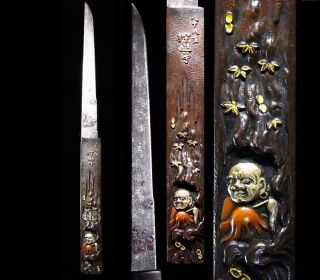 "Kozuka & Signed Kogatana Sword 18 - 19th C Japanese Edo Antique ""daruma"" C905 photo"