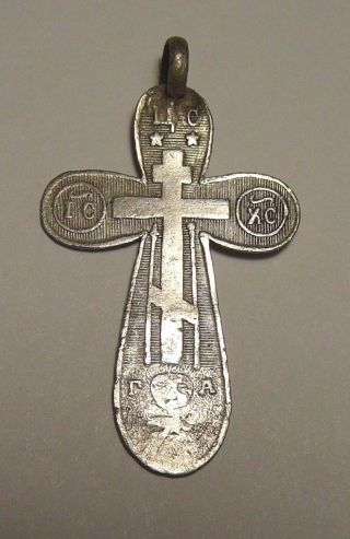 Imperial Russian Silver 84 Cross Odessa 1869 photo