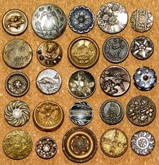 Antique Victorian Metal Picture Buttons Paris Backs photo