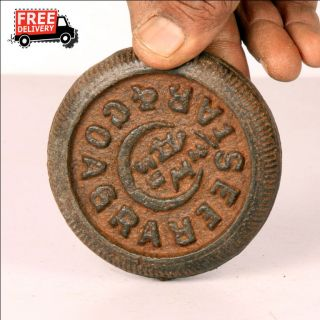1850s Indian Antique Hand Crafted Iron Mercantile Measuring Weight 1/2 Seer 84 photo