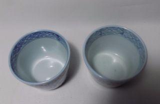 Two Japanese Antique Porcelain Soba Tea Cups Imari Blue & White Scroll Pattern photo